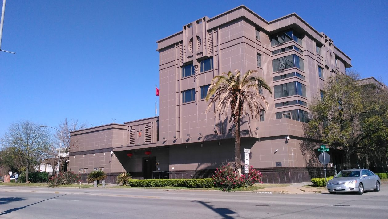 China to Retaliate After Chinese Consulate Closes Down in Houston